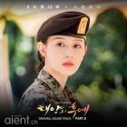 《太阳的后裔》OST垄断韩国音乐排行榜